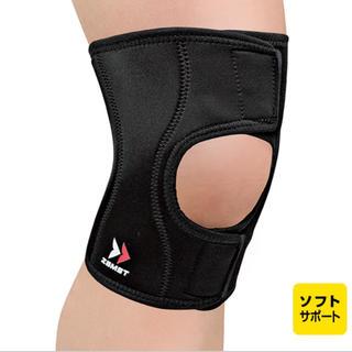ザムスト(ZAMST)のザムスト  膝サポーター EK-1 サイズM  左右兼用(トレーニング用品)