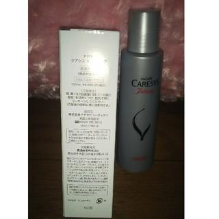 ナガセケンコー(NAGASE KENKO)の頭皮用 育毛剤(ヘアケア)