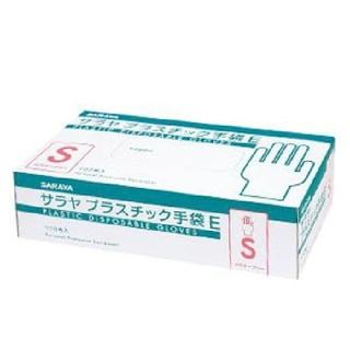 サラヤ(SARAYA)のサラヤプラスチック手袋E(Sサイズ)(日用品/生活雑貨)