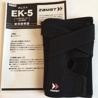ザムスト(ZAMST)の新品未使用 ザムスト  EK-5 左右兼用 Mサイズ(トレーニング用品)