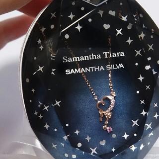 サマンサシルヴァ(Samantha Silva)のサマンサ ホワイトデー ネックレス 未使用(ネックレス)
