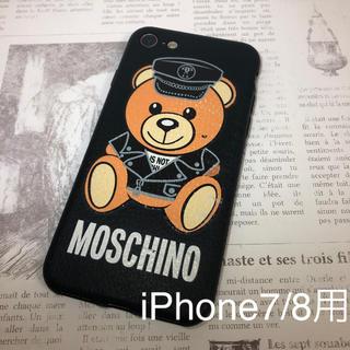 ザラ(ZARA)のiPhone7/8 くまさん iPhoneケース ソフトケース(iPhoneケース)