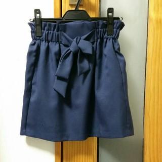 エベルモーション(EBELE MOTION)のエベルモーション スカート(ひざ丈スカート)