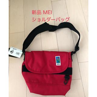 エムイーアイリテールストア(MEIretailstore)の新品 MEI ショルダーバッグ 赤 ミニメッセンジャーバッグ(メッセンジャーバッグ)