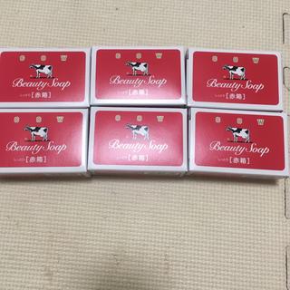 カウブランド(COW)の赤箱牛乳石鹸CAWブランド6個(ボディソープ / 石鹸)