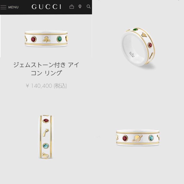 Gucci(グッチ)の現行品 GUCCI ジェムストーン付き アイコンリング メンズのアクセサリー(リング(指輪))の商品写真