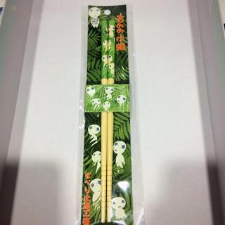 ジブリ(ジブリ)のもののけ姫    箸(カトラリー/箸)