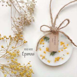 香りが選べるアロマワックスサシェ*mimosa B
