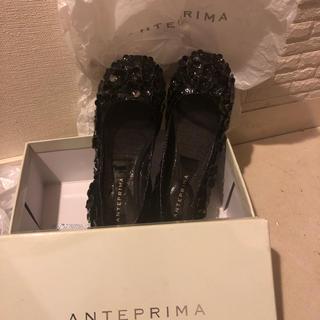 アンテプリマ(ANTEPRIMA)のかえずしゃんさま♡アンテプリマ 試着のみ ANTEPRIMA(バレエシューズ)