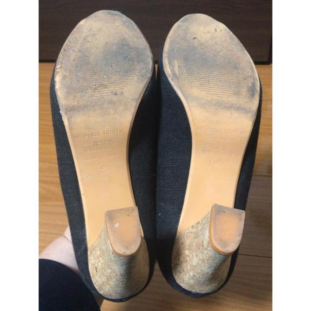 ORiental TRaffic(オリエンタルトラフィック)のORiental TRaffic パンプス 夏物 大きいサイズ 26cm レディースの靴/シューズ(ハイヒール/パンプス)の商品写真
