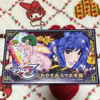 サンキョー(SANKYO)のマクロスF (アニメ/ゲーム)