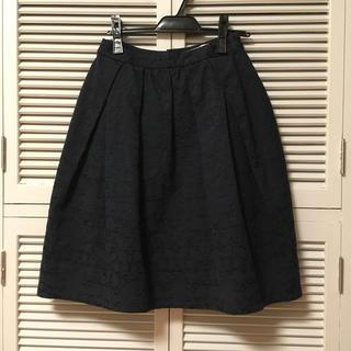 グーコミューン(GOUT COMMUN)のグーコミューン フレア 刺繍 スカート(ひざ丈スカート)