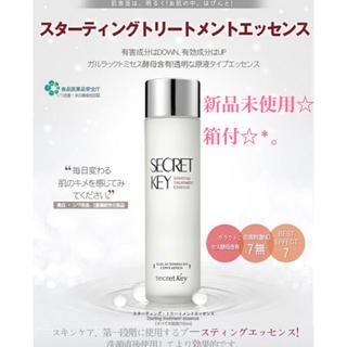 シークレットキー(Secret Key)の※SALE※シークレットキー♡韓国のSK-II(化粧水 / ローション)