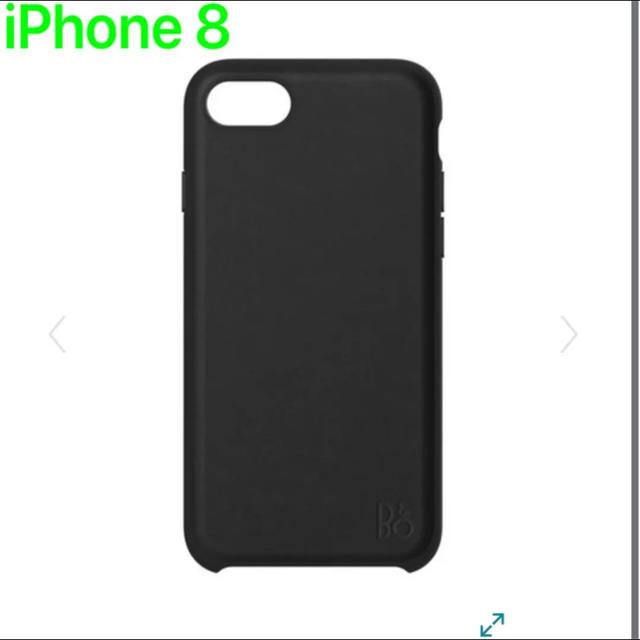 iphoneカバー5 、 iPhone - 【新品未使用】B&O バング&オルフセン iPhone7 8 ケースの通販 by ライム's shop|アイフォーンならラクマ