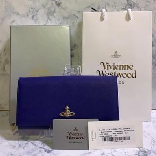 ヴィヴィアンウエストウッド(Vivienne Westwood)の【週末限定セール】ウエストウッド 長財布 ブルー 送料無料(財布)