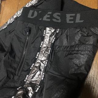 ディーゼル(DIESEL)のdiesel ディーゼル シャカシャカパンツ トラックパンツ (その他)