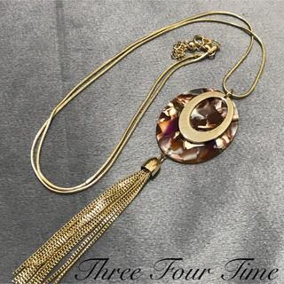 スリーフォータイム(ThreeFourTime)のThree Four Time アクセサリー アセチワントップネックレス (ネックレス)