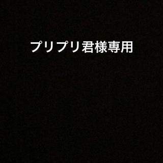 ナイキ(NIKE)のプリプリ君様専用(サッカー)