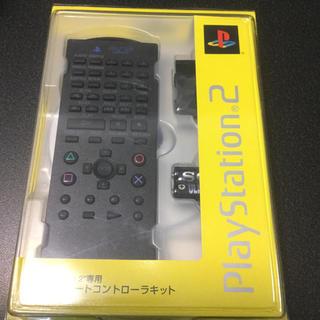 PlayStation2 - PlayStation2専用DVDリモートコントローラキットSCPH-10170