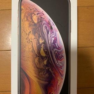 アップル(Apple)のiPhoneXS 256GB 【期間限定大幅値下げ】(スマートフォン本体)