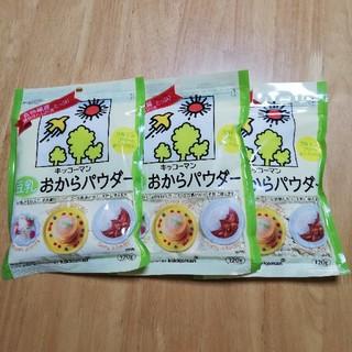 キッコーマン(キッコーマン)のキッコーマン おからパウダー(豆腐/豆製品)