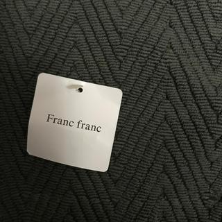 フランフラン(Francfranc)のフランフラン Francfranc バスマット  新品未使用(バスマット)
