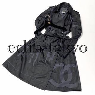 シャネル(CHANEL)のシャネル シルク100% リボン トレンチ コート 黒 38 E1293(トレンチコート)