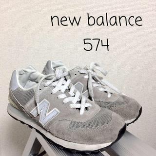 ニューバランス(New Balance)のnewbalance574(スニーカー)