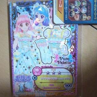 アイカツカード(ダイヤモンドドリームドレスセット)当たりカード