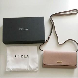 フルラ(Furla)の美品 FURLA 長財布 ショルダーウォレット(財布)