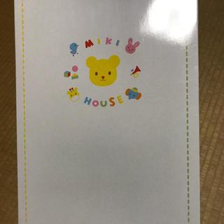 ミキハウス(mikihouse)のミキハウス セット売り(離乳食器セット)