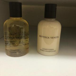 ボッテガヴェネタ(Bottega Veneta)のシャンプー コンディショナー セット(シャンプー)