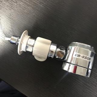 パナソニック(Panasonic)の分岐水栓 CB-SSG6(食器洗い機/乾燥機)