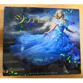 ディズニー(Disney)のシンデレラ サウンドトラックCD(映画音楽)