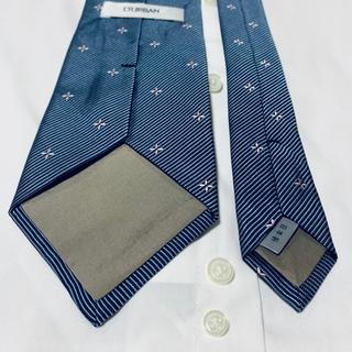 ダーバン(D'URBAN)のD'URBAN ダーバン 高級シルク 人気ブランド 綺麗なブルー色(ネクタイ)