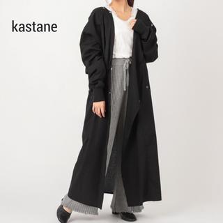 カスタネ(Kastane)の【kastane】ミリタリーシャツガウンコート ブラック カスタネ(ガウンコート)