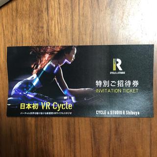 6月8日まで★VRサイクル体験 CYCLE&STUDIO R SHIBUYA(その他)