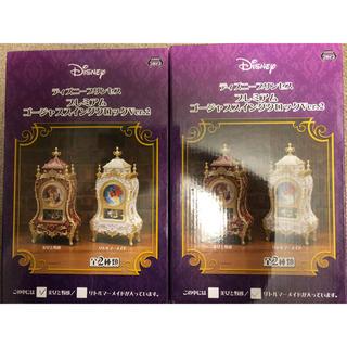ディズニー(Disney)のディズニープリンセス プレミアムゴージャススイングクロック 全2種セット(置時計)