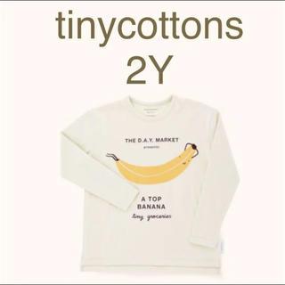 ボボチョース(bobo chose)のtinycottons タイニーコットンズ バナナロンT(Tシャツ/カットソー)