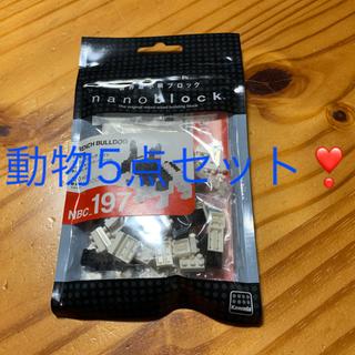 カワダ(Kawada)のnanoblock 豪華5点セット 新品 送料無料❣️(積み木/ブロック)