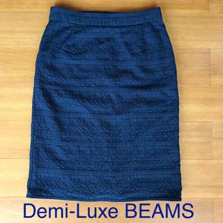 デミルクスビームス(Demi-Luxe BEAMS)の土日限定値下げ! Demi-Luxe BEAMS レーススカート(ひざ丈スカート)