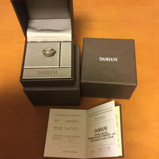 ダミアーニ(Damiani)のダミアーニリング(リング(指輪))