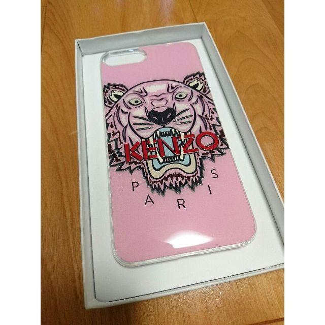 ルイ ヴィトン iPhone7 ケース 財布