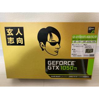GeForce gtx1050ti(PCパーツ)