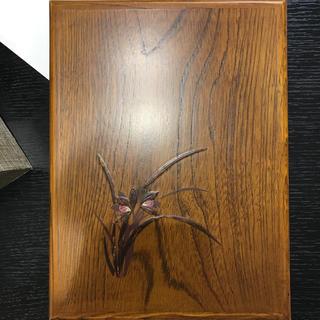 未使用 蓋付小物入れ 漆器 天然木 手許箱 銘蘭(漆芸)