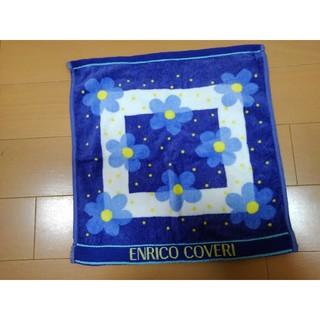 エンリココベリ(ENRICO COVERI)の新品未使用、人気のENRICN  COVERIのハンドタオル、ブルー系(ハンカチ)