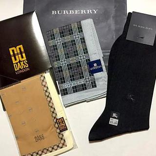 バーバリー(BURBERRY)のバーバリー 靴下 ソックス ダックス ジバンシィ ハンカチ(その他)