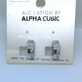 アルファキュービック(ALPHA CUBIC)のイヤリング(AKPHA CUBIC)(イヤリング)
