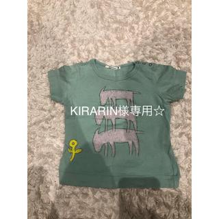 ミナペルホネン(mina perhonen)のミナペルホネン 半袖Tシャツ サイズ80(Tシャツ)