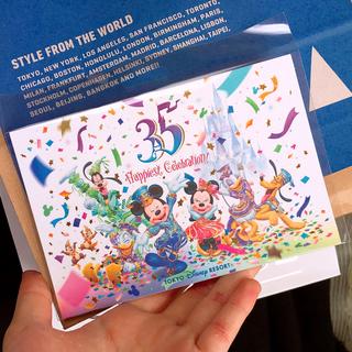 ディズニー 35周年 ハピエスト ポストカード